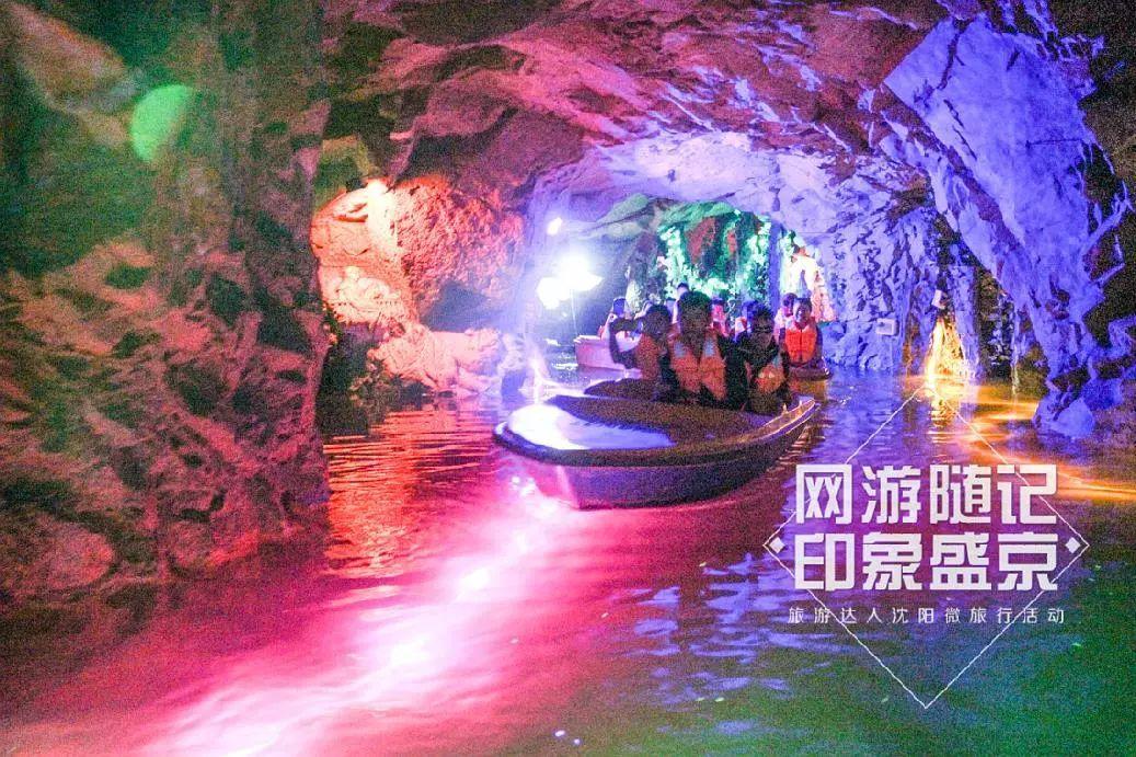 网游随记 印象盛京 | 观工博 游水洞 到沈阳体验不一样的微旅行