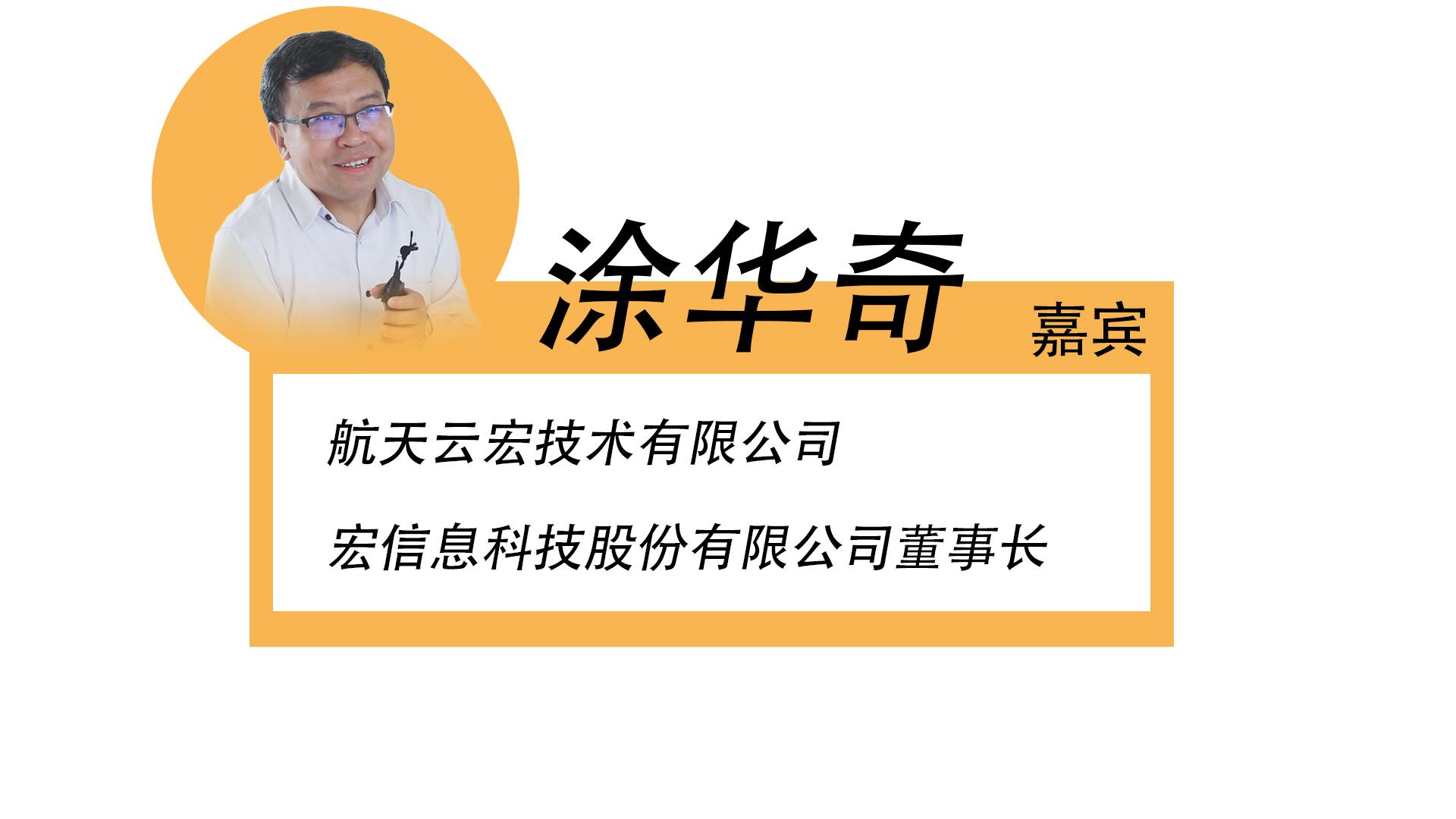 """【金羊直播间】倪光南院士:""""核心技术要不来、买不来、讨不来"""""""