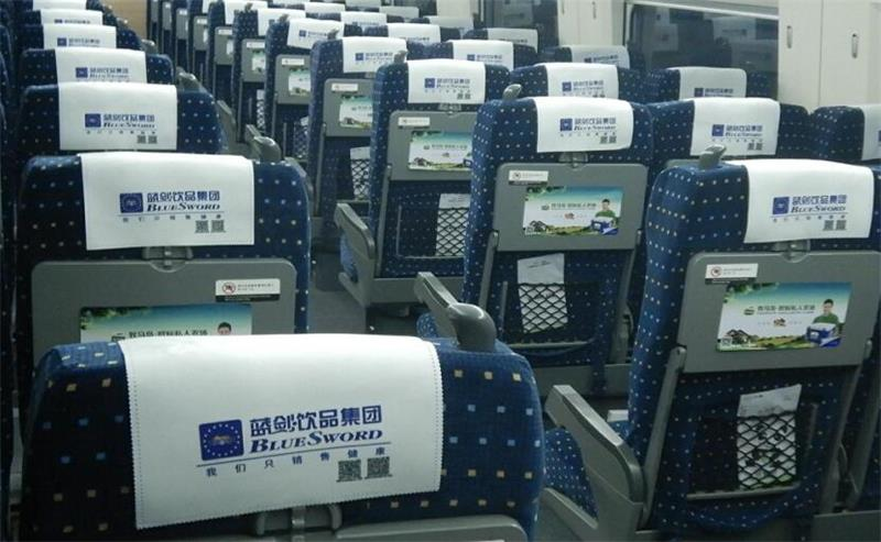 蓝剑携手中国高铁 援助千名学子春节免费回家