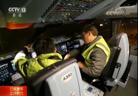 """""""飞机医生"""":为飞机""""把脉问诊"""" 守护乘客平安旅程"""