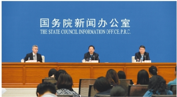 慶祝新中國成立70周年 遼寧專場新聞發布會在北京舉行