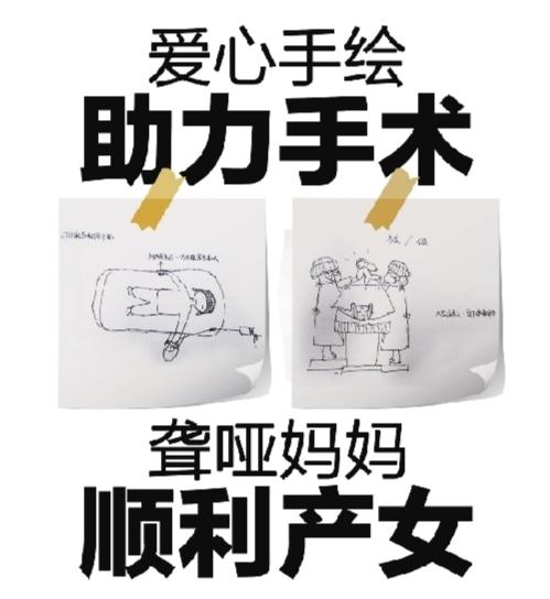为此,崔丹丹主任通过几千字的打印书稿与小刘交流,告诉她产妇图片