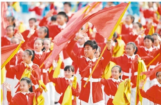 万众欢腾 同心共筑中国梦