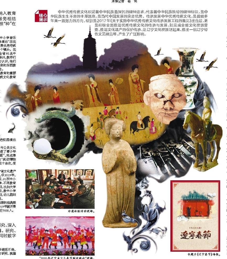 创新性传承中华优秀传统文化是时代使命