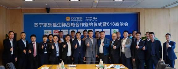 WeChat Image_20200421153044.jpg
