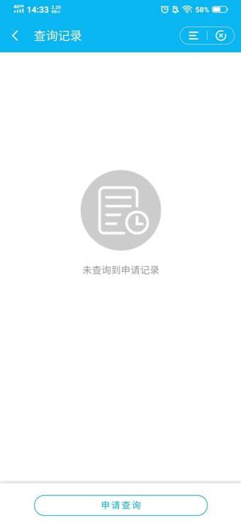 C:\Users\Administrator\Desktop\2020年工作\系统需求\手机银行\个人手机银行提交版\测试图片\mmexport1590654183874.jpg