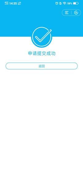 C:\Users\Administrator\Desktop\2020年工作\系统需求\手机银行\个人手机银行提交版\测试图片\mmexport1590654208179.jpg