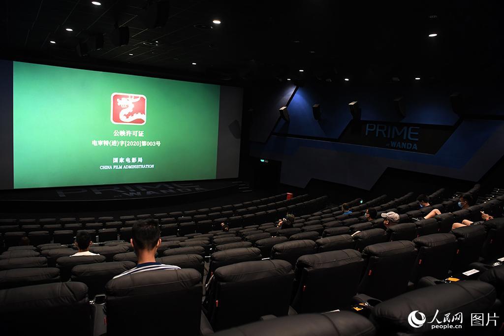 北京电影院今起恢复营业。人民网记者 翁奇羽 摄