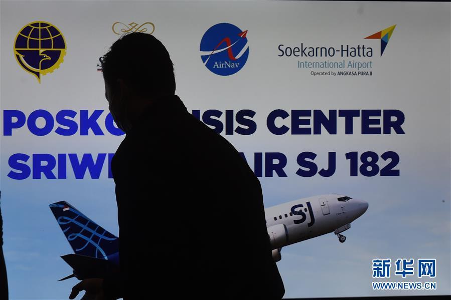 (国际)(6)印尼三佛齐航空公司一架客机坠毁